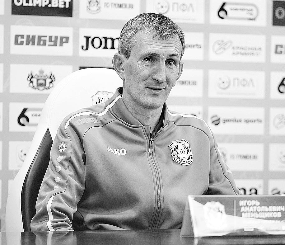 Михаил Калянов